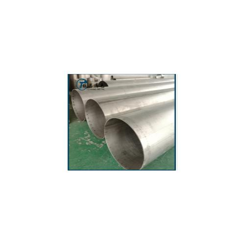 列管式换热器用管,钛换热管