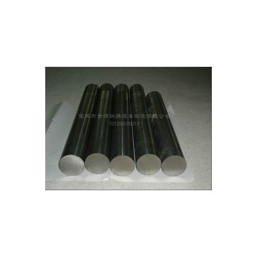镍棒 镍杆 镍合金棒 金属镍棒 科研实验用Ni99.99%
