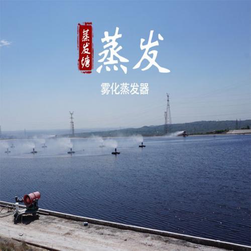 石油化工污水蒸发喷雾机 青海煤制气污水浓缩结晶蒸发器