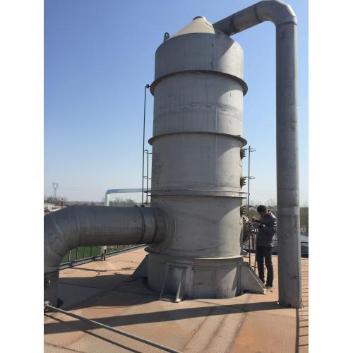 钛材、2205、316L及复合材料蒸发器