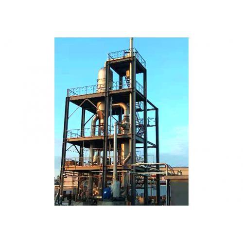 化工废水蒸发处理项目