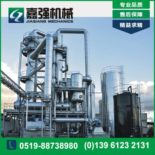 机械式蒸汽再压缩(MVR)蒸发器