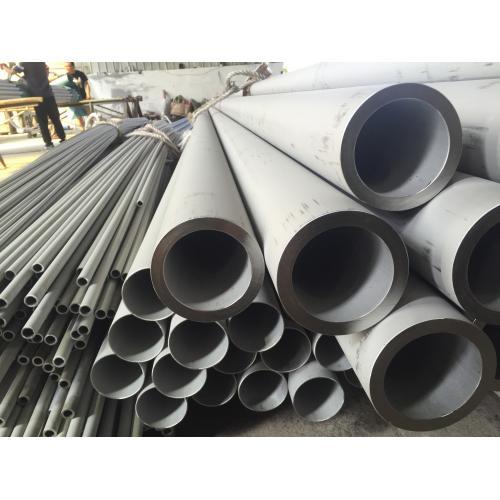 不锈钢工业酸洗管