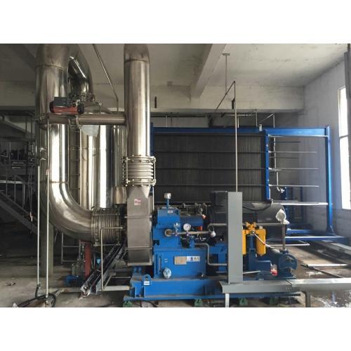 氯化钠MVR蒸发器