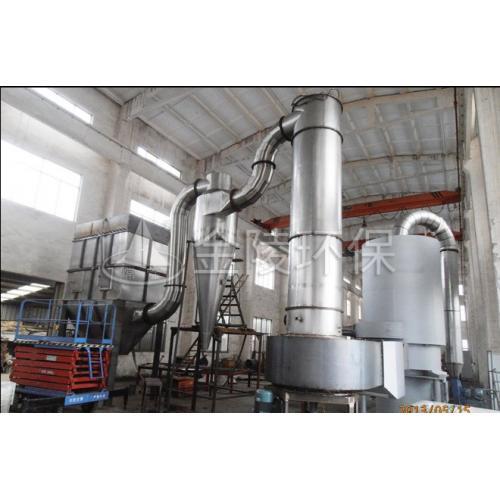 废盐专用干燥处理系统