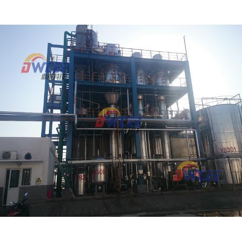 多效连续蒸发结晶器-无机盐废水蒸发器